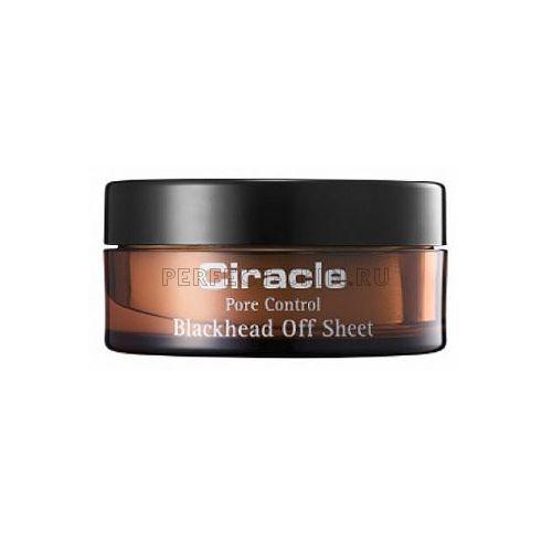 Ciracle Blackhead Off Sheet 50 ml