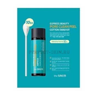 The Saem Express Beauty Pore Clean Peel Cotton Swab Kit N 10*45ml