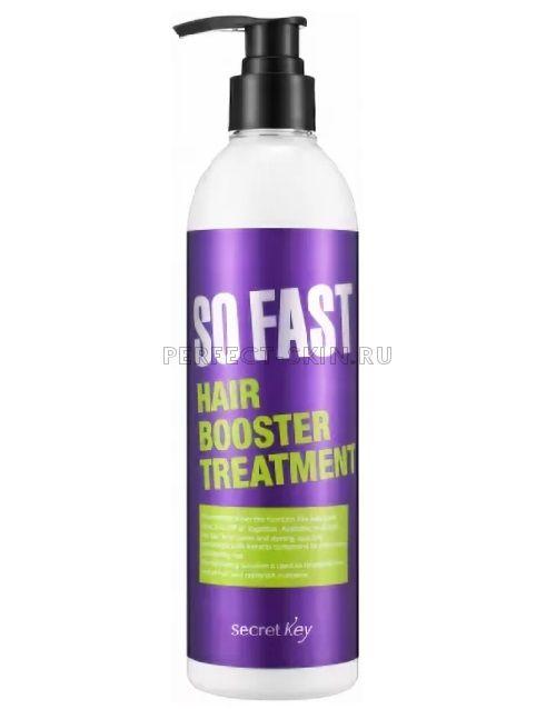 Secret Key So Fast Hair Booster Treatment 360ml