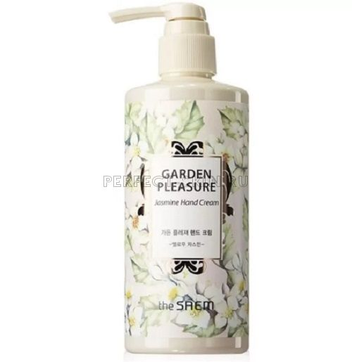 The Saem P Garden Pleasure Hand Cream Mellow Jasmine 300ml