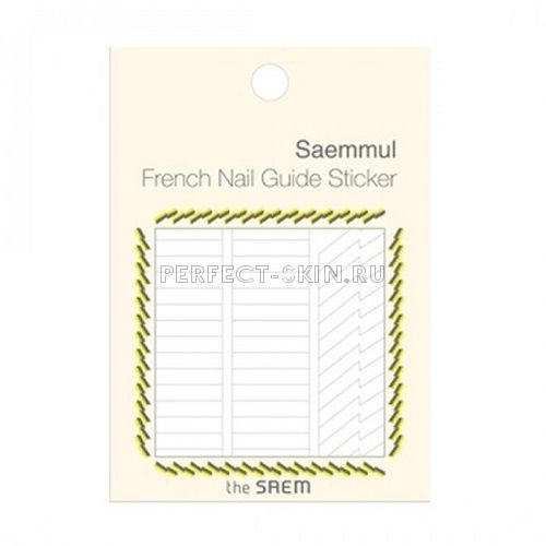 The Saem French Nail Guide Sticker 03 Thunder And Lightning