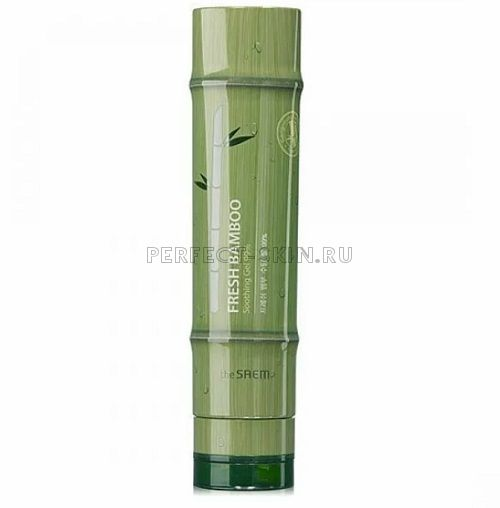 The Saem Fresh Bamboo Soothing Gel 99% 260ml