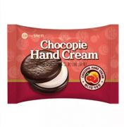 The Saem C Chocopie Hand Cream Grapefruit 35ml