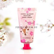 Seantree Cherry Blossom Moisture Hand Cream 30ml