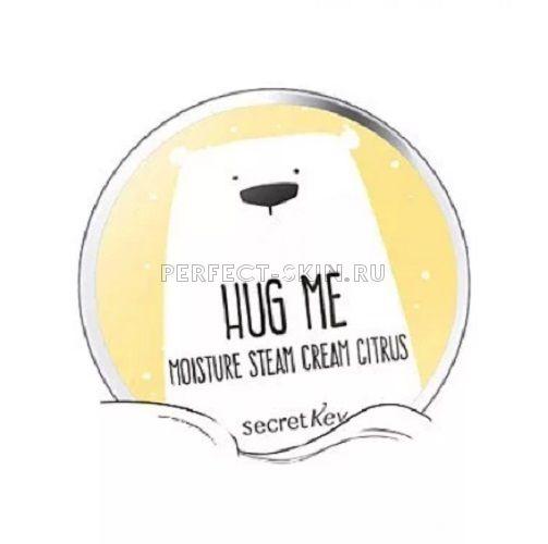 Secret Key Hug Me Hug Me Moisture Steam Cream Citrus 80g