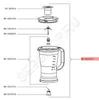 Чаша блендера кухонного комбайна MOULINEX MASTERCHEF 8000 в сборе. Артикул MS-5A02453