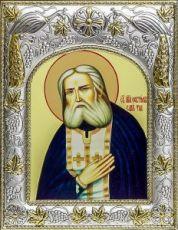 Серафим Саровский (14х18), серебро