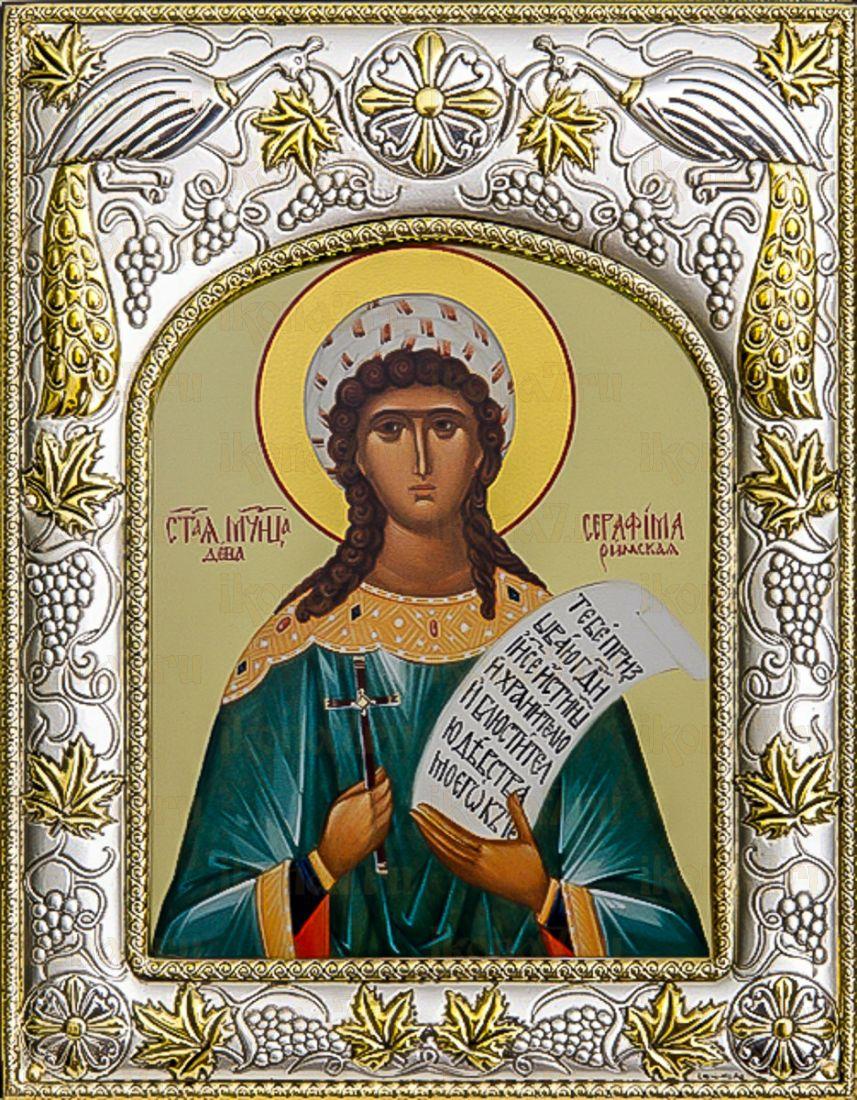 Серафима Римская (14х18), серебро