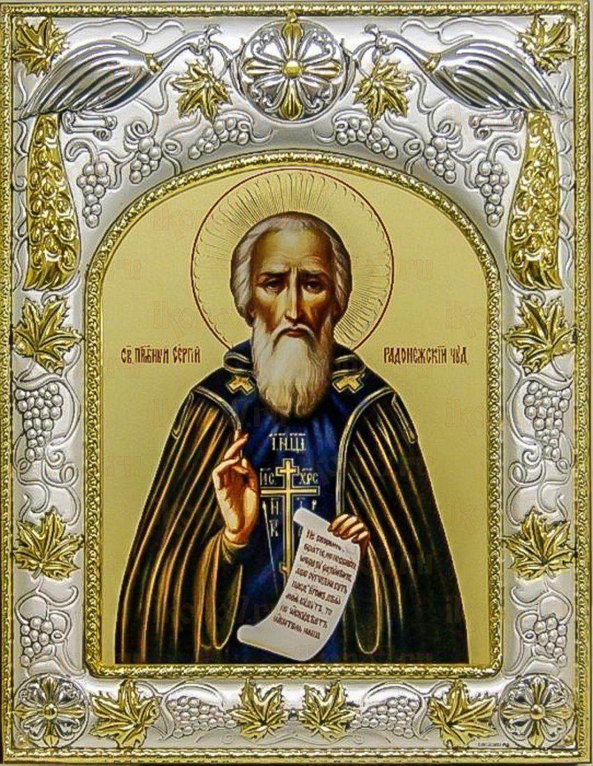Сергий Радонежский (14х18), серебро