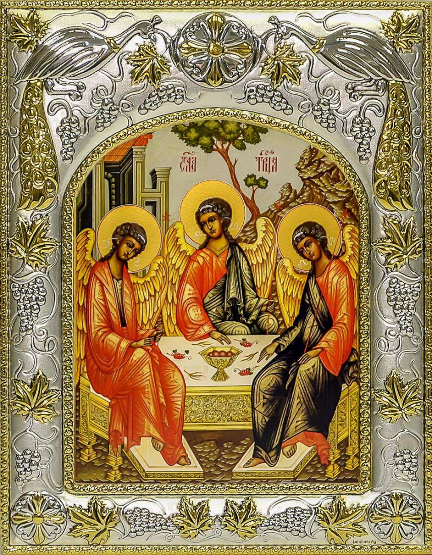 Троица (14х18), серебро