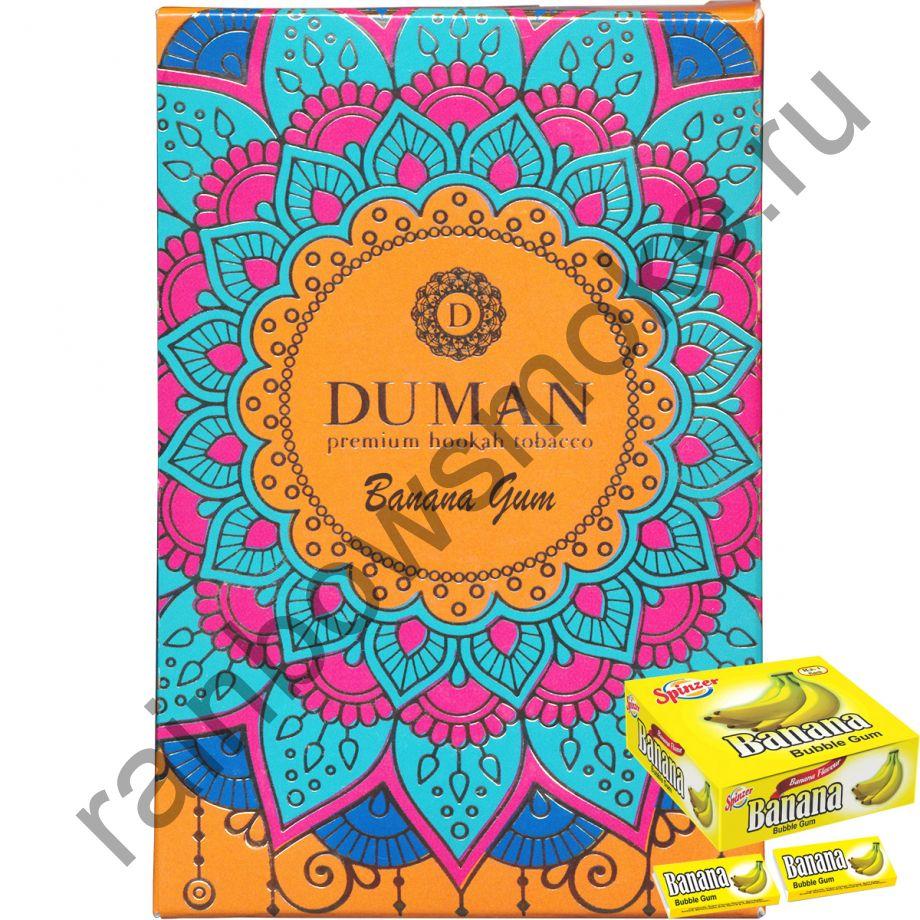 Duman 100 гр - Banana Gum (Банановая Жвачка)