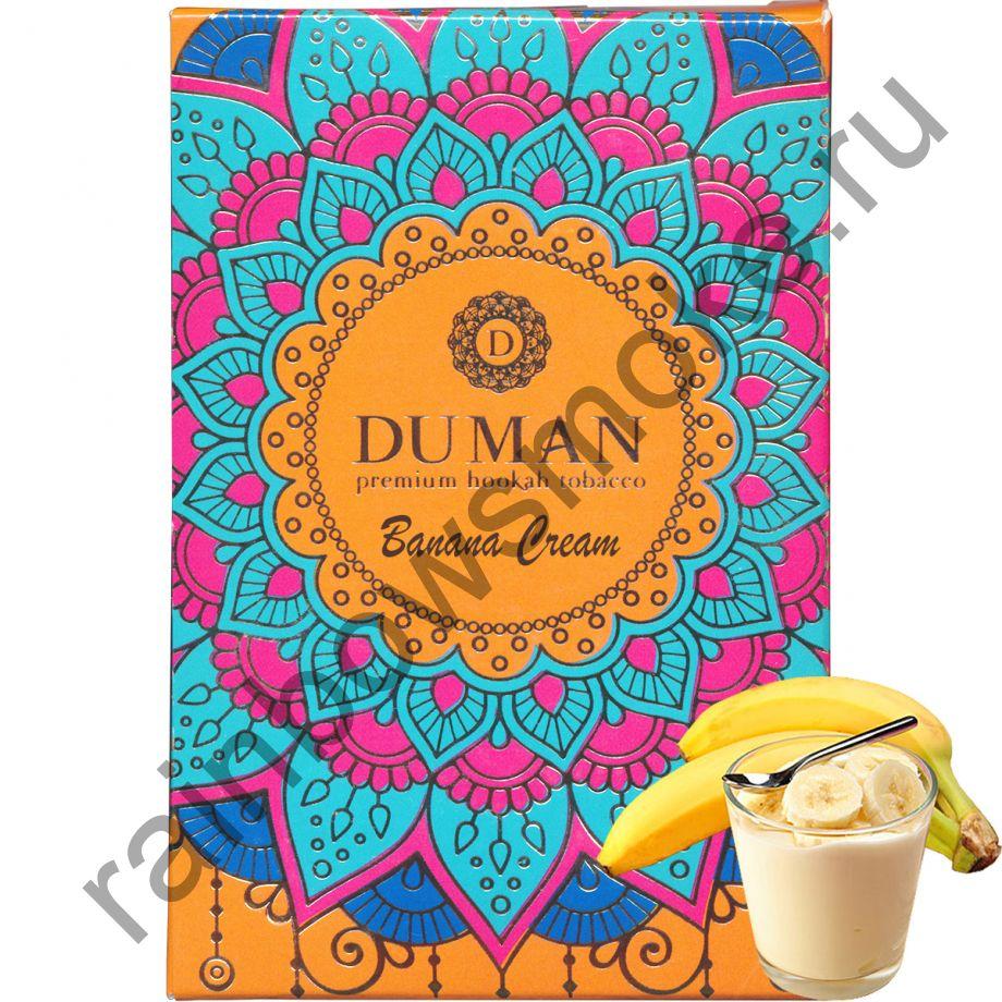 Duman 100 гр - Banana Cream (Банановый Крем)