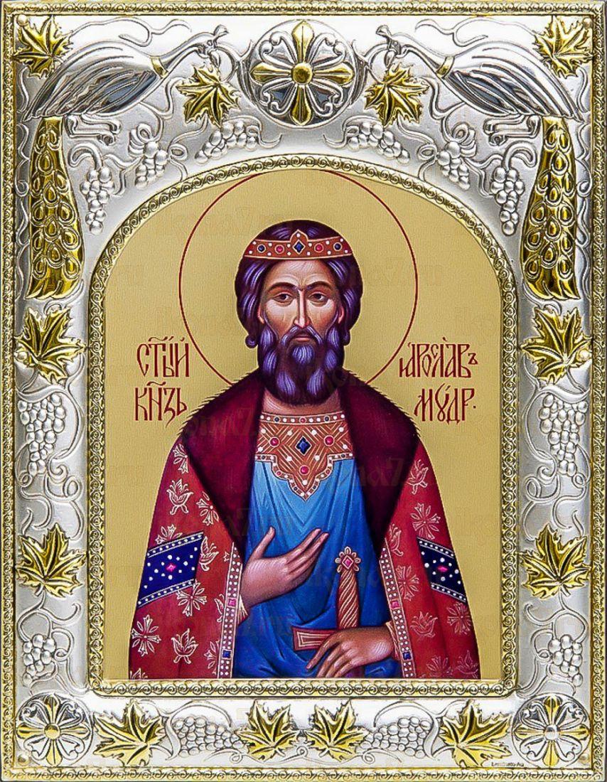 Ярослав Мудрый (14х18), серебро