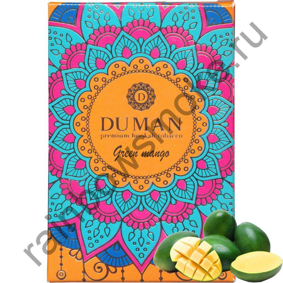 Duman 100 гр - Green Mango (Зеленое Манго)