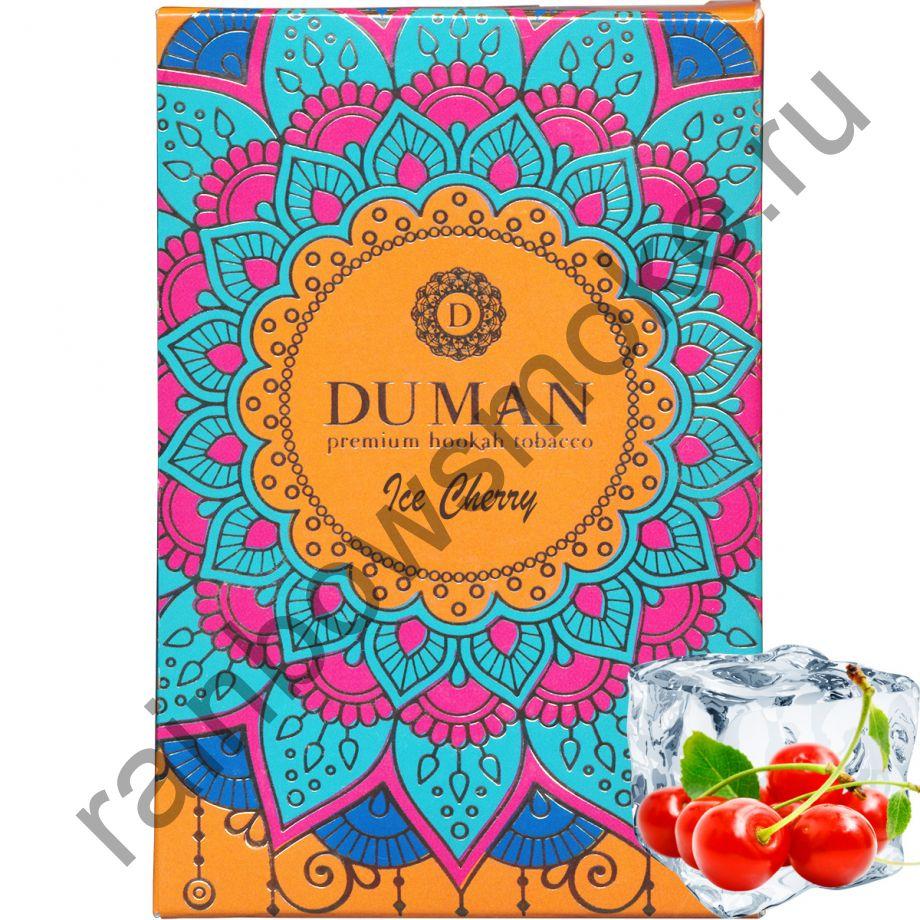 Duman 100 гр - Ice Cherry (Вишня со Льдом)