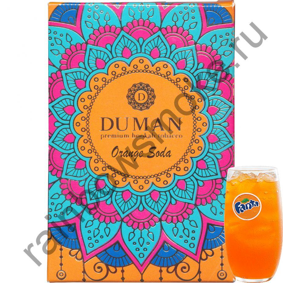 Duman 100 гр - Orange Soda (Апельсиновая Газировка)