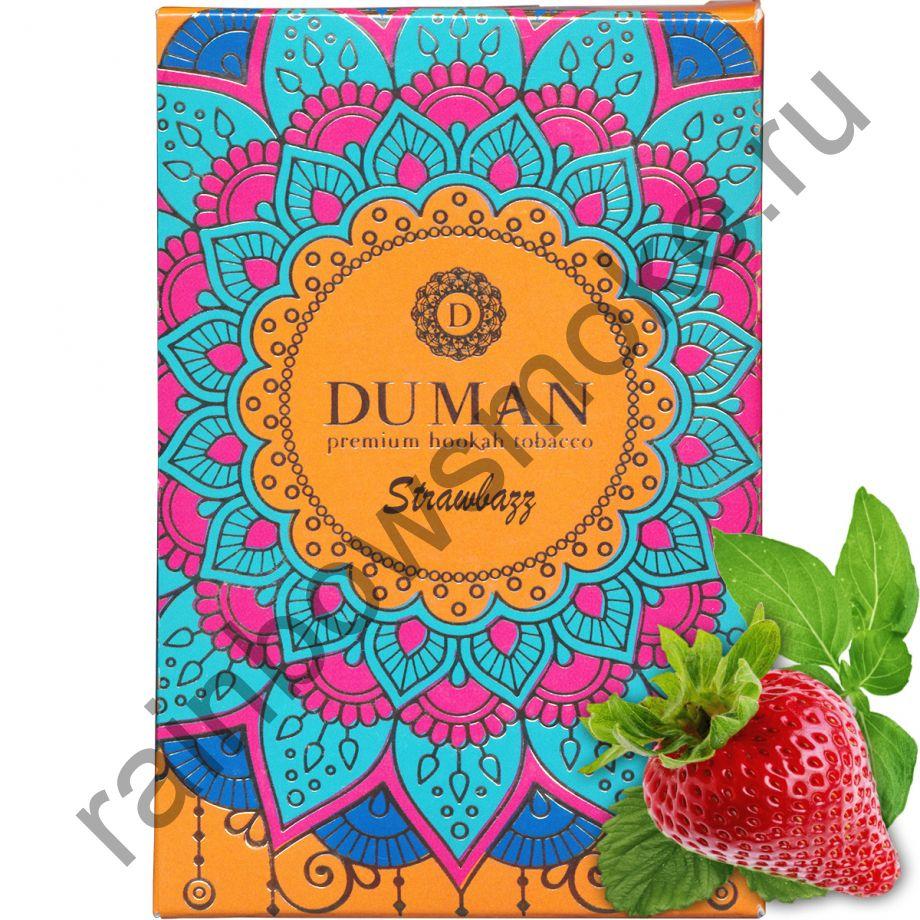 Duman 100 гр - Strawbazz (Клубника и Базилик)