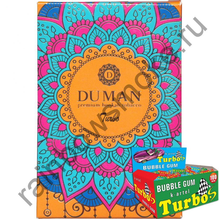Duman 100 гр - Turbo (Жвачка Турбо)