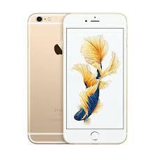 Apple iPhone 6S 128Gb золотой