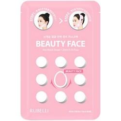 Корейская сменная маска для подтяжки контура лица Rubelli Beauty Face Hot Mask Sheet 20мл