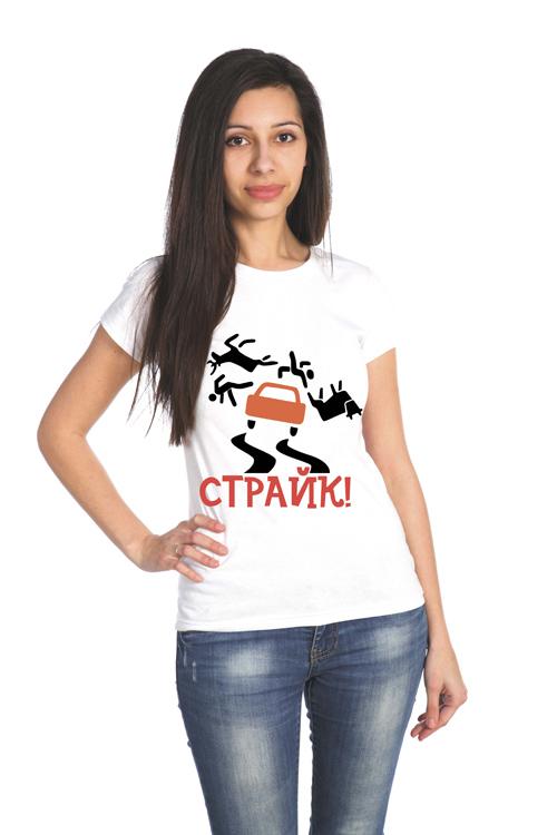 """Футболка """"Страйк"""""""