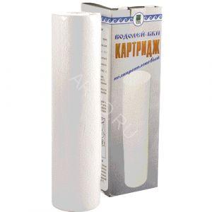 Картридж для фильтра под мойку Водолей-БКП полипропиленовый