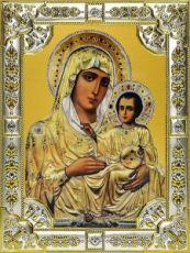 Иерусалимская икона БМ (18х24), серебро