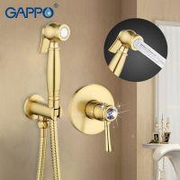 Gappo G7297-4 встроенный гигиенический душ бронза