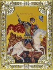 Георгий Победоносец (18х24), серебро