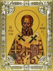 Григорий Богослов (18х24), серебро