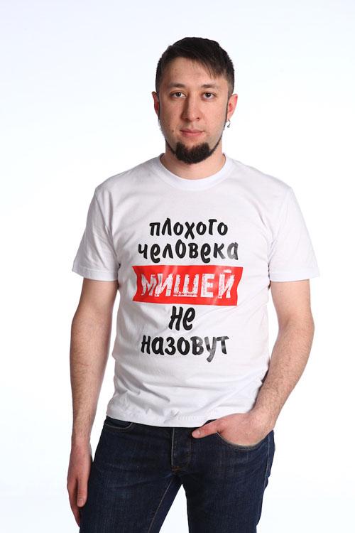 "Футболка мужская ""Леша"""
