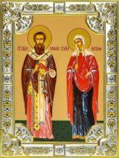 Киприан и Иустина (18х24), серебро