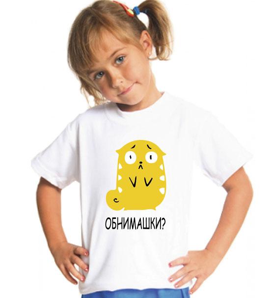 """Футболка детская """"Обнимашки"""" желтая"""