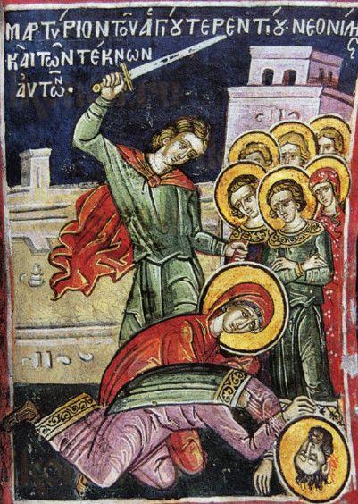 Терентий и Неонилла Сирийские (копия иконы 16 века)