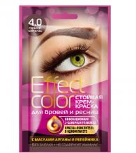 Стойкая крем-краска для бровей и ресниц Effect Сolor, цвет горький шоколад 3мл