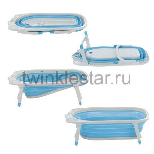 Детская складная ванна Folding Baby Bathtub голубой