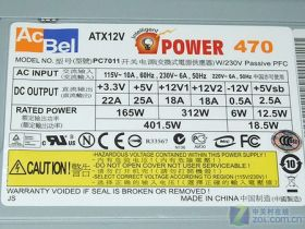 Блок питания  Acbel  Power 470 PC7011 420W