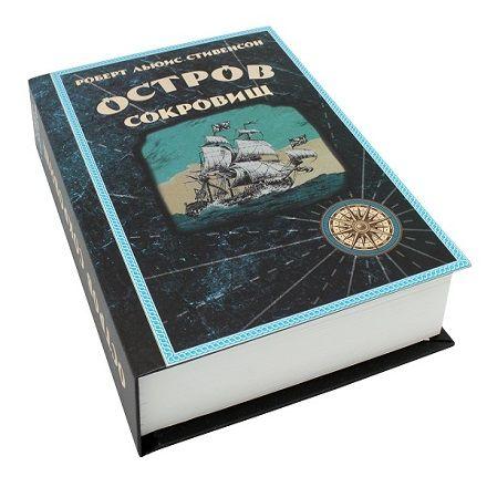 Книга сейф Остров Сокровищ