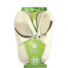 Тапочки женские Колокольчик , войлок 100% 03486, размер универсальный
