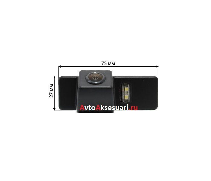 Камера заднего вида для Peugeot (607) 2000-2010