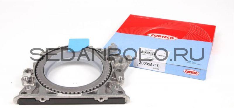 Уплотняющее кольцо ( Сальник коленвала задний) Polo Sedan CFNA CFNB 1.6