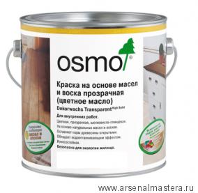 Цветное масло Osmo Dekorwachs Transparent Tone  Венге  0,125 л 3161