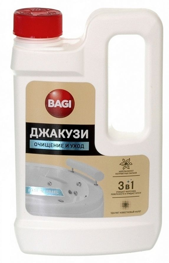 Баги Джакузи для чистки и дезинфекции, 550 мл