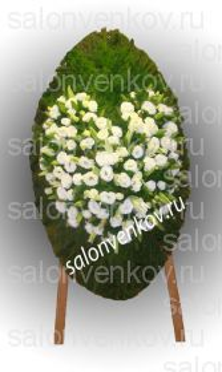 Элитный траурный венок из живых цветов №78, РАЗМЕР 100см,120см,140см,170см