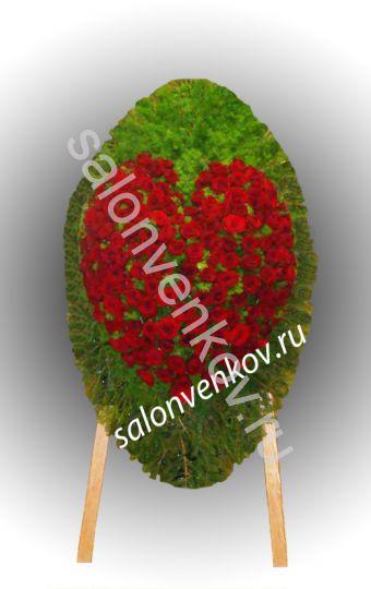 Элитный траурный венок из живых цветов №79, РАЗМЕР 100см,120см,140см,170см