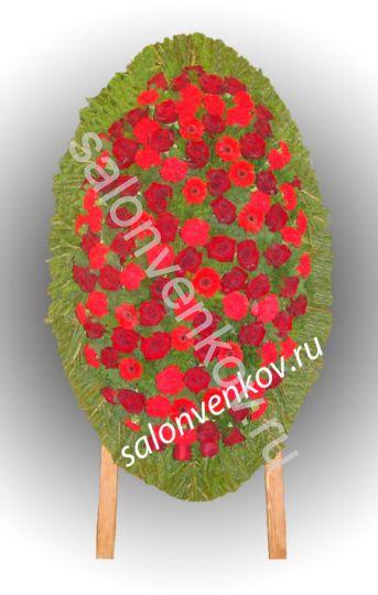 Элитный траурный венок из живых цветов №80, РАЗМЕР 100см,120см,140см,170см
