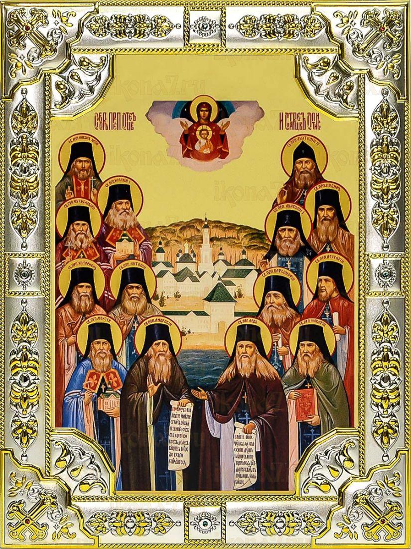 Собор Оптинских старцев (18х24), серебро