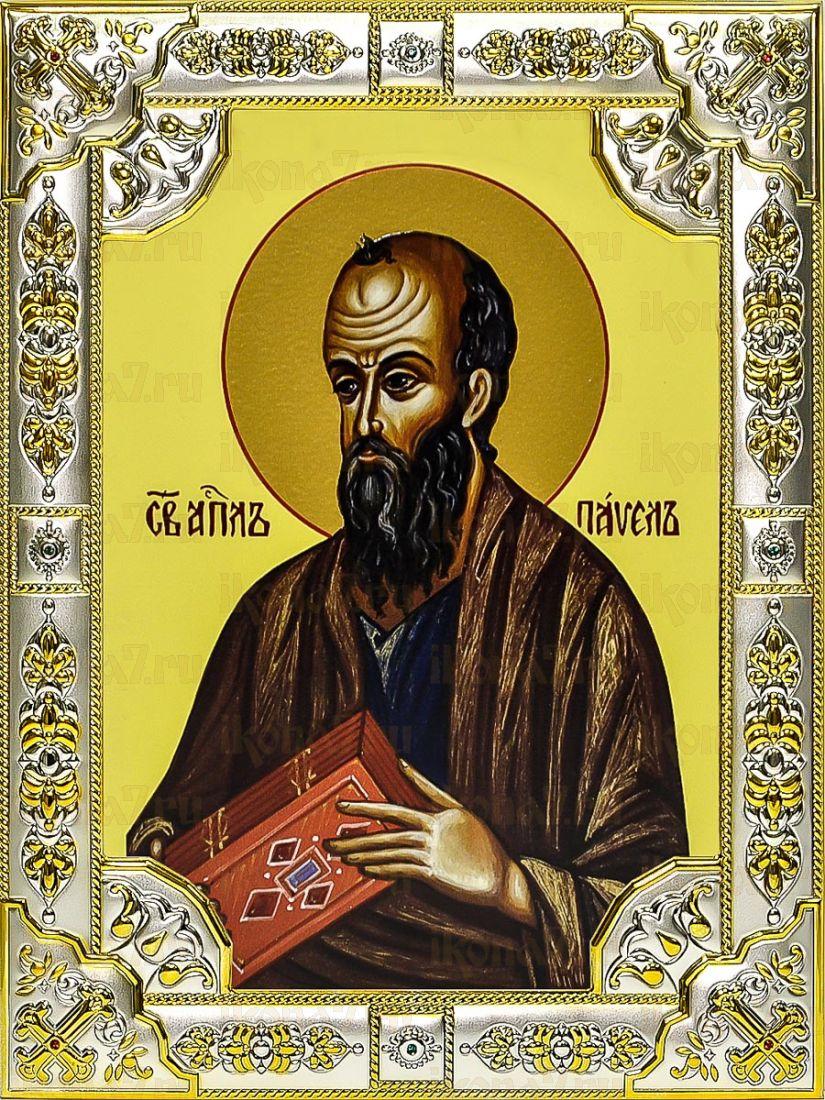 Павел, апостол (18х24), серебро