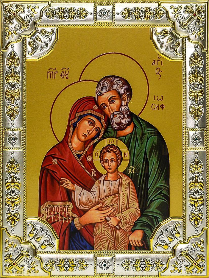 Святое семейство (18х24), серебро