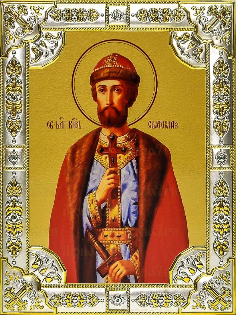 Святослав Владимирский (18х24), серебро